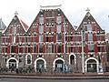 Academie van Bouwkunst Amsterdam.jpg