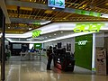 Acer Syntrend Flagship Store 20170126.jpg