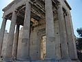 Acròpoli d'Atenes, pòrtic nord de l'Erectèon.JPG