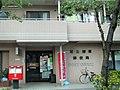 Adachi Yanagihara Post office.jpg