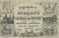 Adgangskort til Figaro's Vauxhall og Concert i Rosenborg Slotshauge.png