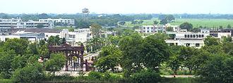 Veer Bahadur Singh Purvanchal University - Aerial View of Main Campus