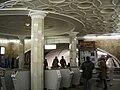Aeroport metro antechamber.JPG