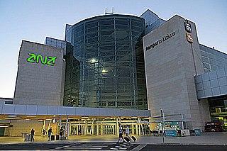 Lisbon Airport international airport serving Lisbon, Portugal
