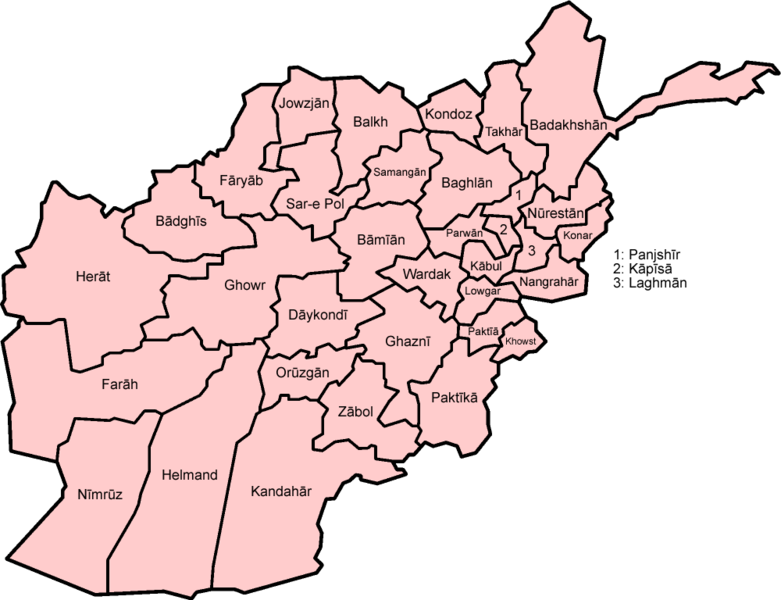 Ficheiro:Afghanistan provinces named iso.png