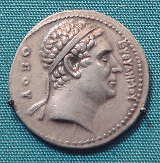 "Euthydemus I - Coin with Greek inscription reads: ΕΥΘΥΔΗΜΟΥ ΘΕΟΥ i.e. ""of Euthydemus God"", Euthydemus qualified as ""THEOS"" (""God""). (Pedigree coin of Agathocles of Bactria.)"
