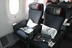 Air Canada 787 Premium Economy 20170814.jpg