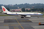 Air China, B-5918, Airbus A330-243 (19505269860).jpg