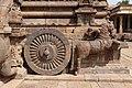 Airavatesvara temple IMG 0660.jpg