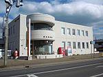 Akkeshi Post Office.jpg
