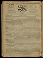 Al-Iraq, Number 154, December 2, 1920 WDL10250.pdf