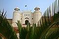 Alamgiri Gate - Lahore Fort.jpg
