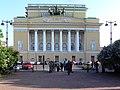 Alexandrinsky theatre 2.jpg