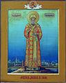 Alexius of Moscow by M. Dikarev (1901).jpg