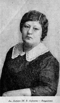 Женские ореолы википедия фото 573-789
