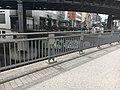 Altenwallbrücke.jpg