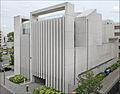 Ambassade du Mexique (Berlin) (6300410444).jpg