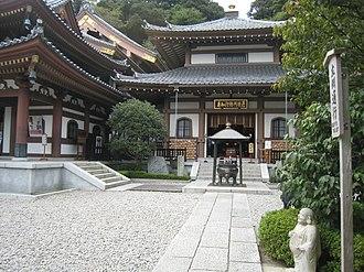 Hase-dera (Kamakura) - Image: Amido do hall