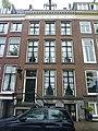 Amsterdam - Amstel 57.JPG