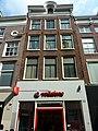 Amsterdam - Kalverstraat 173.JPG