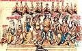 Andechs-Meranier-im-Schlackenwerter-Codex.jpg