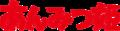 Anmitsu Hime logo.png