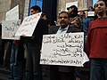 Anti-Police Torture Protest, Cairo 2007 - 003.jpg