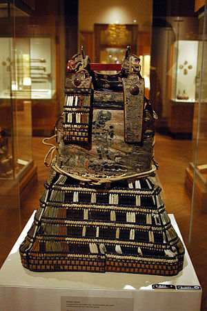 Dō (armour) - Image: Antique samurai O Yoroi 1