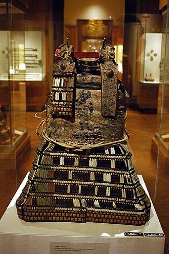 Dō (armour) - Image: Antique samurai O Yoroi 1