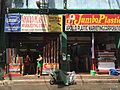 Apollo Plastic Marketing Corporation 843 Juan Luna Street Binondo Manila 12049.jpg