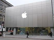 Apple Store LA.jpg