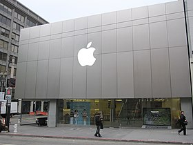 illustration de Apple Store