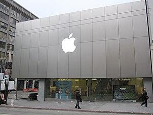 Apple Headquarters New Building