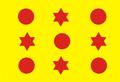 Areia flag.png