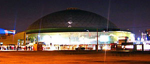 Arena Santiago