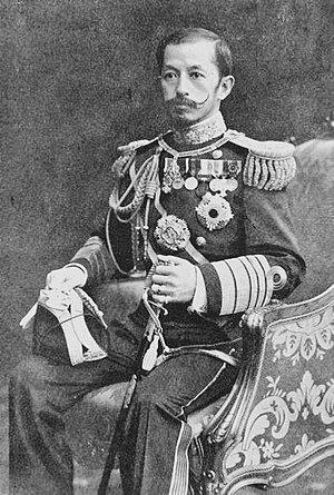 Prince Arisugawa Takehito - Prince Arisugawa Takehito