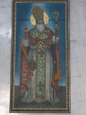 Armenian church of St. Catherine, icon, Saint-Petersberg.JPG, автор: Perfektangelll