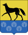 Arms of Surgut.png