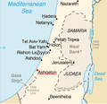 Ashkelon Israel Map.png