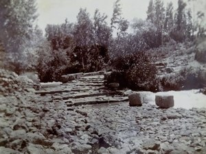 Banias - At Banias or Caesaria Philippi, 1891