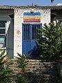 Ataman's district building (entrance).jpg