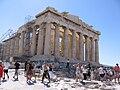 Athene acro05.jpg