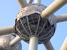 Архитектурное сооружение Атомиум