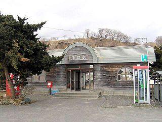 Atsuga Station Railway station in Hidaka, Hokkaido, Japan