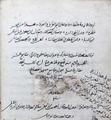 Autograph of Ahmad ibn Arabshah.png