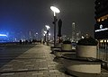 Avenue of Stars, Star Ferry.JPG