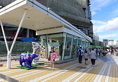Avenue of Stars Souvenir Shop 2015.jpg