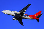 B-2668 - Kunming Airlines - Boeing 737-78S - TAO (12323194793).jpg