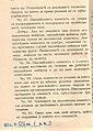 BASA-1932K-1-3-09(2).jpg