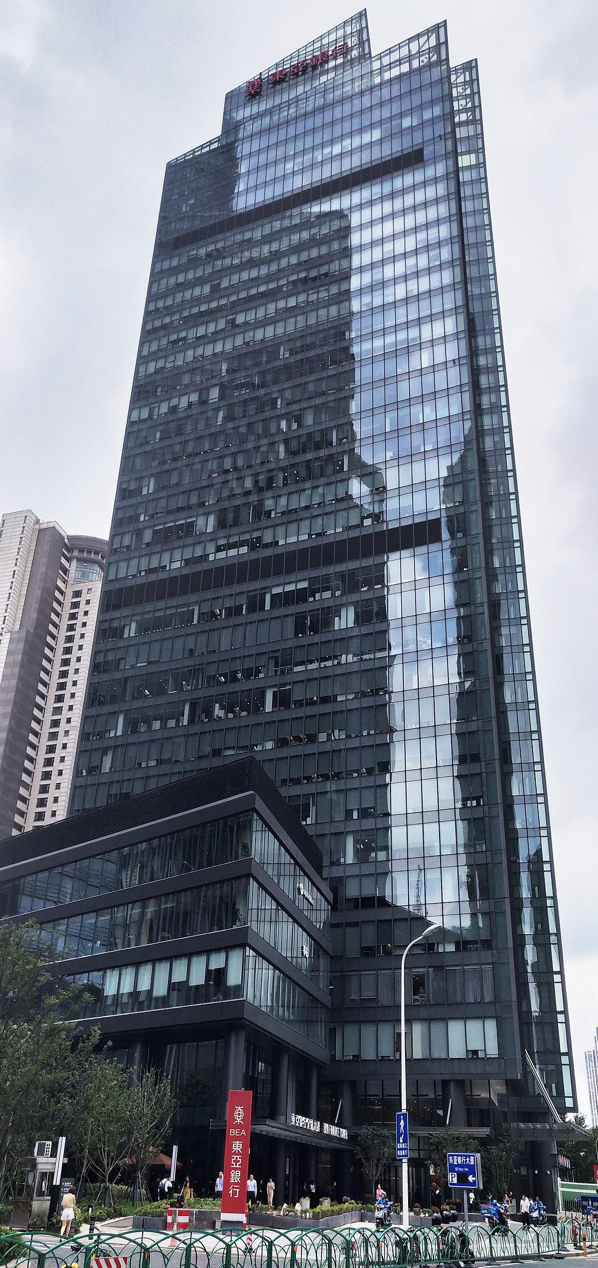Bea Finance Tower Wikipedia